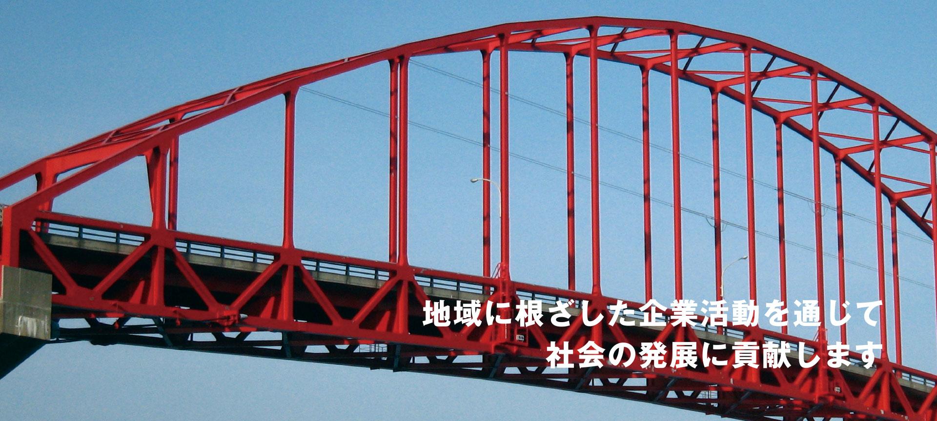 山口県下松市金井金属工業 地域に根ざした企業活動を通じて社会の発展に貢献します